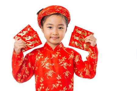 Smiling vietnamese girl holding tet greetings stock photo picture smiling vietnamese girl holding tet greetings stock photo 73167542 m4hsunfo