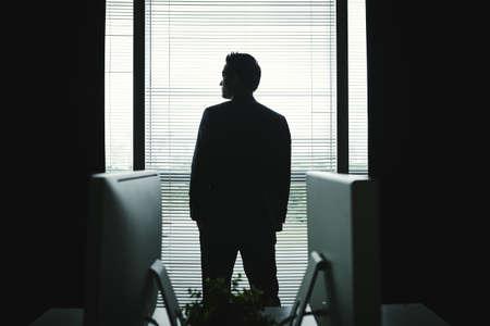 Contemplating businessman Stock Photo