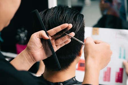 barbershop: Hair cutting process