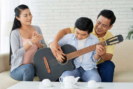 Playing Guitar with Dad