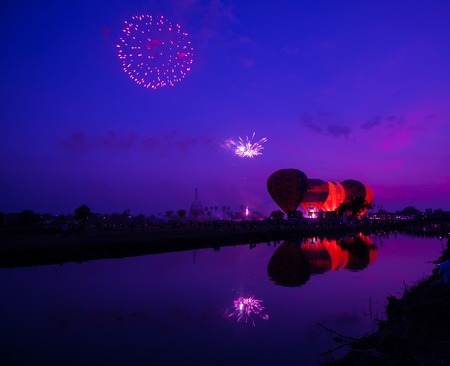 colorful hot-air balloon in twilight photo