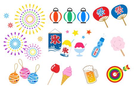 summer festival icon set