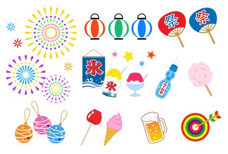 summer festival icon set