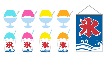 Shaved ice and banner flag Illustration