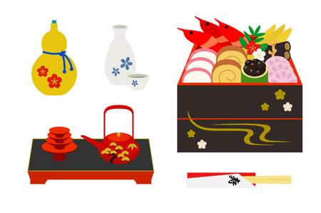 New + Year% 27s + dishes + Illustration + Set