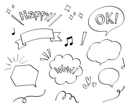 Pen marker hand drawn decoration set (speech balloon, phrase, ribbon)