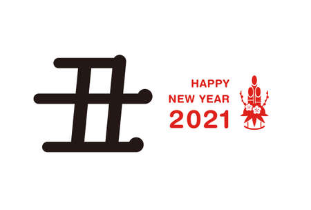 New Year's card template, Ox year, Japanese style , Chinese character