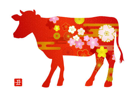 New Year's card material for the year of Ox Standard-Bild