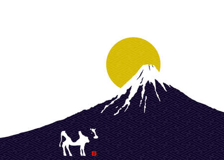 New Year's card of Ox by Mt. Fuji and sunrise with retro Japanese style illustration Illustration