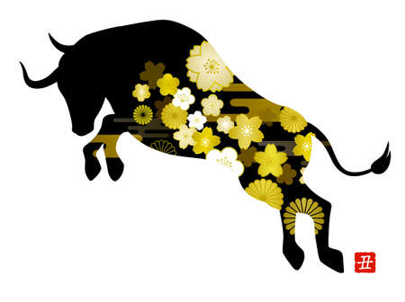 Bull silhouette for New Year's card material (Japanese traditional pattern)