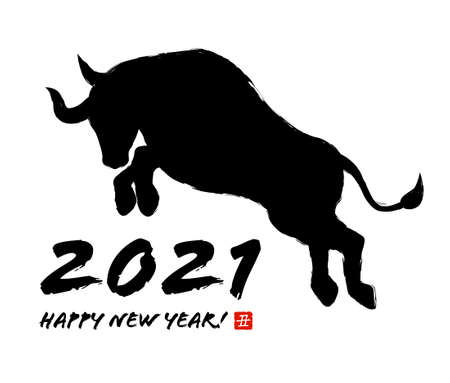 Bull silhouette for New Year's card material