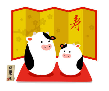 Ox parent and child figurine New Year's card material. Illustration