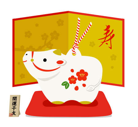 Ox figurine and folding screen New Year's card material.