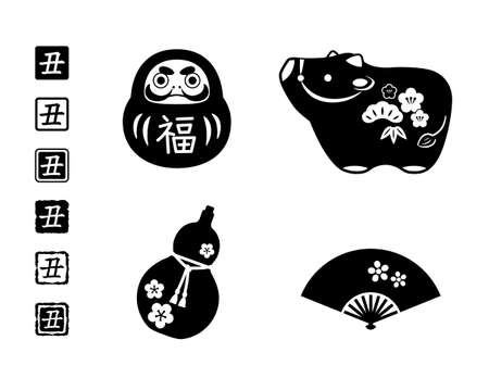 New Year icon set of lucky charm of Ox year. Illustration