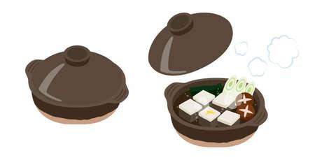 "tofu hot pot illustration ""tofu"" is japanease traditional ,food soybean curd. Иллюстрация"