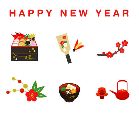 New Year's Dish New Year's Card Illustration Set