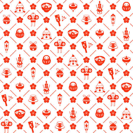 New Year Illustration Seamless Pattern Foto de archivo