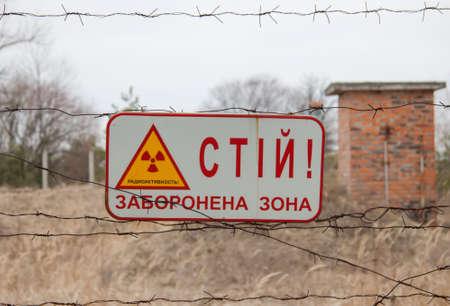 alienation: Warning sign on Chernobyl zone of alienation perimeter