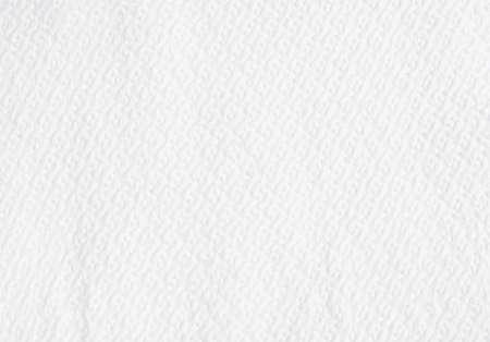 repujado: Imagen vectorial detallado - Relieve de papel de textura de fondo