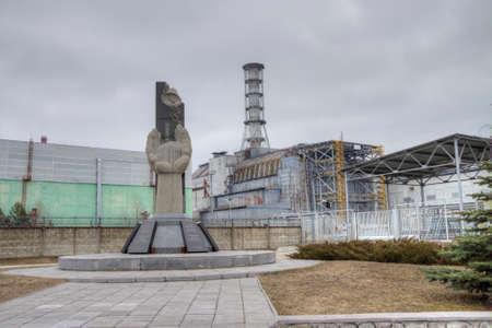 chernobyl: Chernobyl nuclear power plant in Pripyat