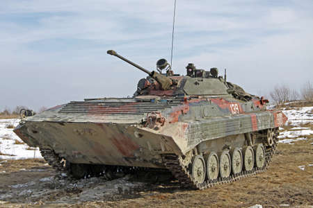 armored: Armored personnel carrier BMP-2