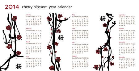 hieroglyph: Calendar 2014, ink cherry blossom twigs, horisontal, hieroglyph sakura Illustration
