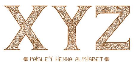 letter x: paisley henna alphabet x, y, z Illustration