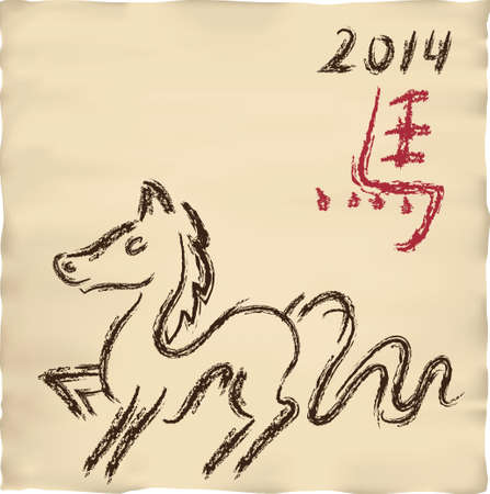 dry ink horse drawing on parchment, 2014 new year card Vector