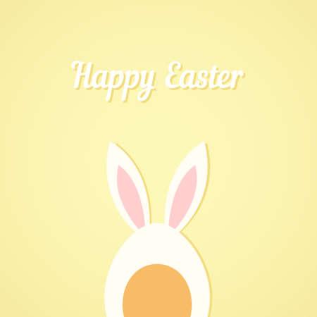 tarjeta amarilla: Vector de huevo de Pascua con orejas de conejo, fondo de la tarjeta amarilla