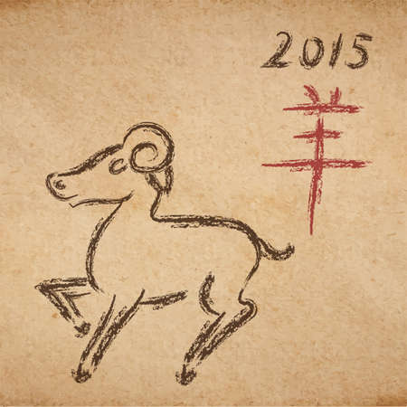 dry brush: 2015 new year symbol, Chinese calender style, year of sheep, dry brush ink callipraphic drawing on parchment with Chinese and Japanese hieroglyph sheep