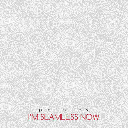 repeat pattern: seamless vintage wedding paisley texture for cards and design Illustration
