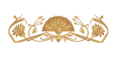 devider: Vector ornament in ancient egypt style isolated on white