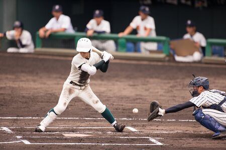 Scenery of a Japanese high school baseball game Zdjęcie Seryjne