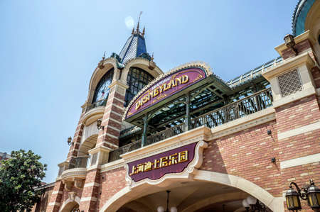 Shanghai, China - April 17, 2018: Entrance arch of the Shanghai Disneyland. Editorial