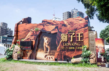 Taipei, Taiwan - July 27, 2019: Advertising decoration for the movie The Lion King and displays at outdoor to promote the movie, Huashan1914 Creative Park, Taipei. 報道画像