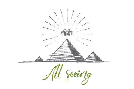ojo de horus: vector dibujado a mano todo lo ve boceto concepto ojo. Todo el ojo que ve u ojo de la providencia símbolo de la pirámide. Todo el ojo que ve deletreado