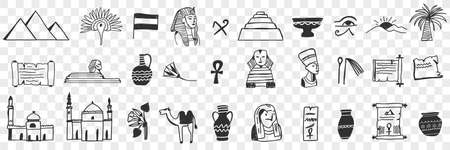 Sightseeings of Egypt doodle set Vecteurs