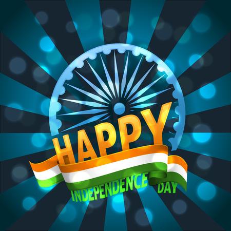 Indien Tag der Unabhängigkeit. Glossy Hintergrund Illustration für pattic Urlaub von Freiheit und Demokratie. Standard-Bild - 59940048