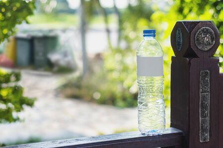 Empty Plastic Drinking Water Bottle