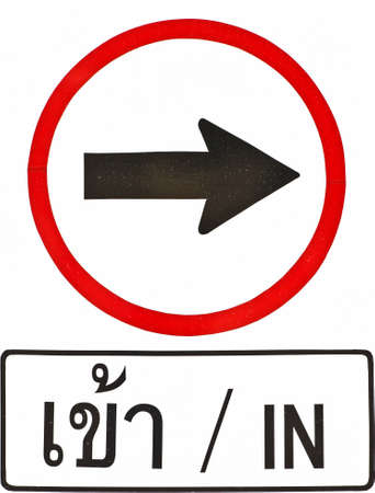 warns: The sign and icon warns for traffic