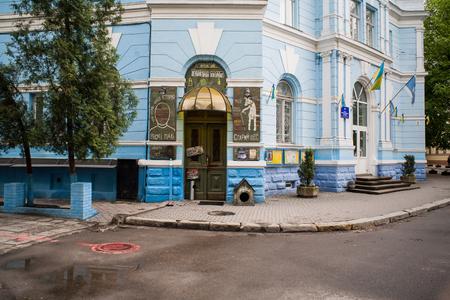 obelisk stone: IWANO- FRANKIWSK, UKRAINE - MAY 1, 2017 ; Whiskey Pub Staryi Pes