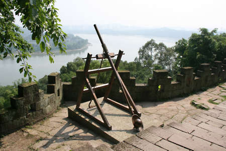 Catapult in Diaoyu Castle