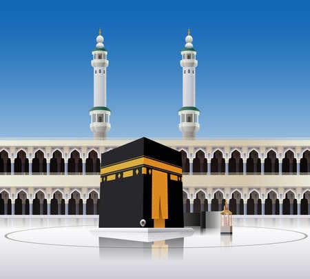 Vector illustratie van de Kaaba Mekka Saudi-Arabië