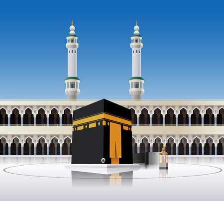 Vector illustration of Kaaba Mecca Saudi Arabia Çizim
