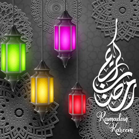Ramadan Kareem arabic lamp greeting card