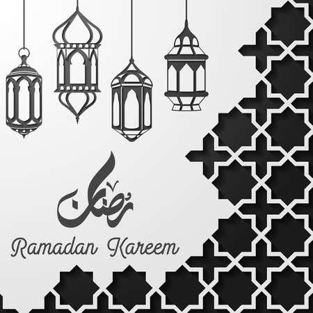 Islamic ramadan kareem greeting card template with hanging lantern Vettoriali