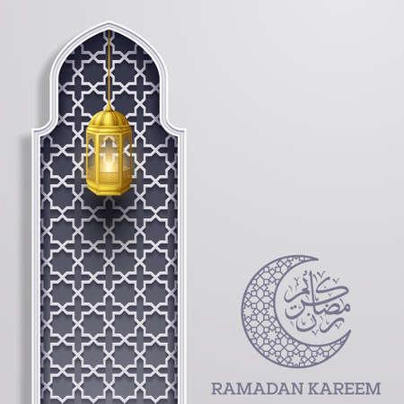 Ramadan Kareem greeting card with Lantern hanging Stock fotó - 108834733