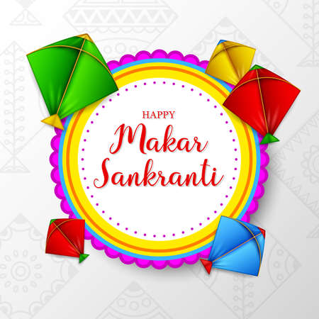Makar sankranti greeting card with round paper and colorful kites Stock Vector - 111863647