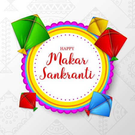 Tarjeta de felicitación de makar sankranti con papel redondo y cometas de colores
