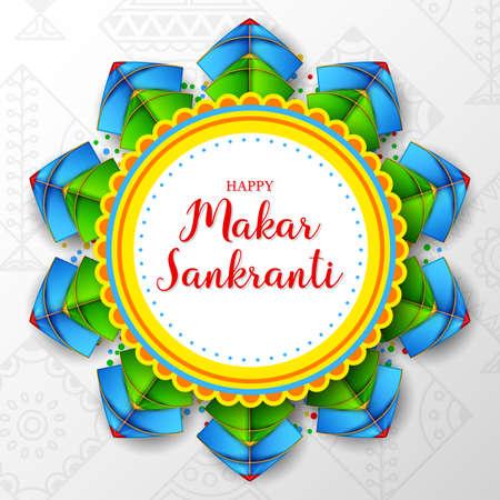 Tarjeta de felicitación de makar sankranti con papel redondo y cometas de colores Ilustración de vector
